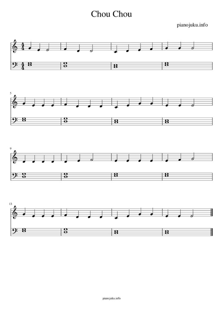 ちょうちょう 無料ピアノ楽譜 両手 簡単