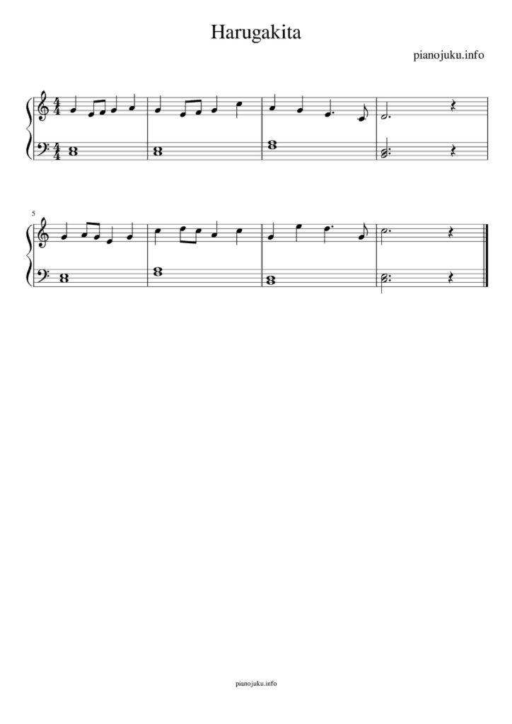 春が来た 無料ピアノ楽譜 両手 簡単