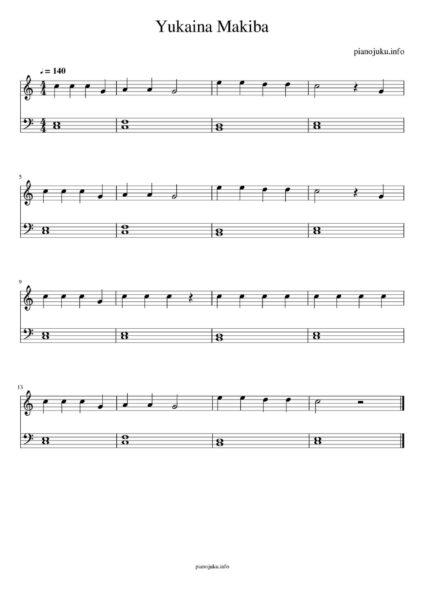 紅蓮華楽譜ドレミ