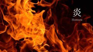 【今すぐ使える無料楽譜】炎(ほむら)〜鬼滅の刃~ 全4楽譜