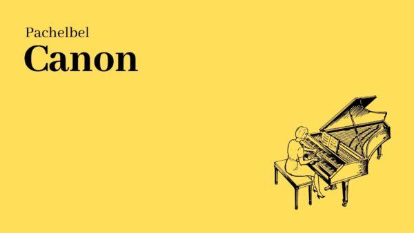 カノン パッヘルベル 無料 ピアノ 楽譜