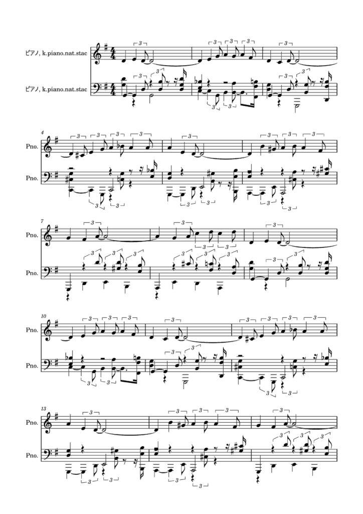 Autumn orchard pianoのサムネイル